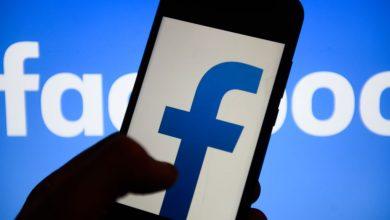 """""""لنشرهم محتوى إرهابي"""".. فيسبوك تحذف حسابات زائفة لـ""""الإخوان"""" في 8 دول منها مصر وتركيا"""