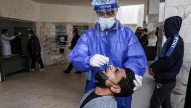 اختبار سريع مجاني لفيروس كورونا في الأماكن العامة